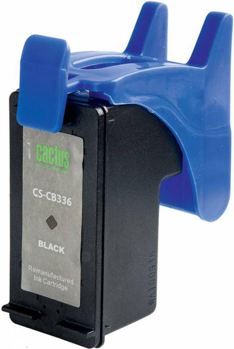 Cactus CS-CB336, Black струйный картридж для HP DeskJet D4263/D4363; OfficeJet J5783/J6413; PSC C4273CS-CB336Картридж Cactus CS-CB336 для струйных принтеров HP. Расходные материалы Cactus для монохромной печати максимизируют характеристики принтера. Обеспечивают повышенную чёткость чёрного текста и плавность переходов оттенков серого цвета и полутонов, позволяют отображать мельчайшие детали изображения. Обеспечивают надежное качество печати.