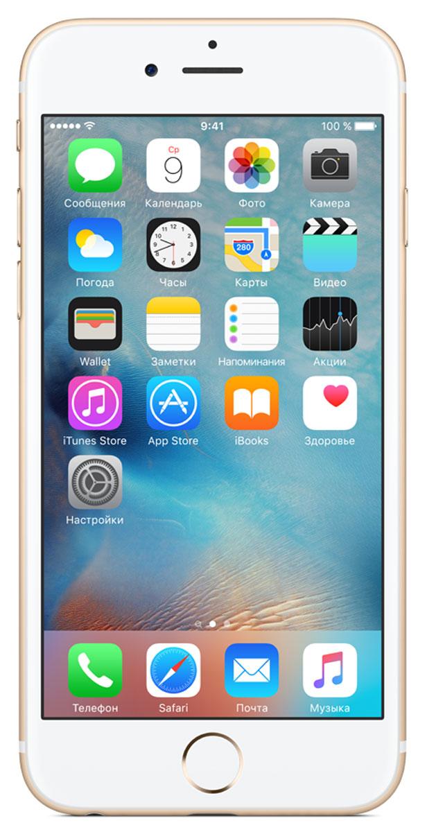 Apple iPhone 6s 128GB, GoldMKQV2RU/AApple iPhone 6s Plus - смартфон, едва начав пользоваться которым, вы сразу почувствуете, насколько все изменилось к лучшему. Технология 3D Touch открывает потрясающие новые возможности - достаточно одного нажатия. А функция Live Photos позволяет буквально оживить ваши воспоминания. И это только начало. Присмотритесь к iPhone 6s Plus внимательнее, и вы увидите инновации на всех уровнях. Новое поколение Multi-Touch С появлением iPhone мир узнал о технологии Multi-Touch, которая навсегда изменила способ взаимодействия с устройствами. Технология 3D Touch открывает совершенно новые возможности. Она позволяет различать силу нажатия на дисплей, что делает многие функции быстрее и удобнее. Кроме того, телефон реагирует на каждый жест лёгким тактильным откликом благодаря использованию нового привода Taptic Engine. 12-мегапиксельные фотографии. Видео 4К. Live Photos 12-мегапиксельная камера iSight делает чёткие и детальные снимки, а также позволяет снимать...
