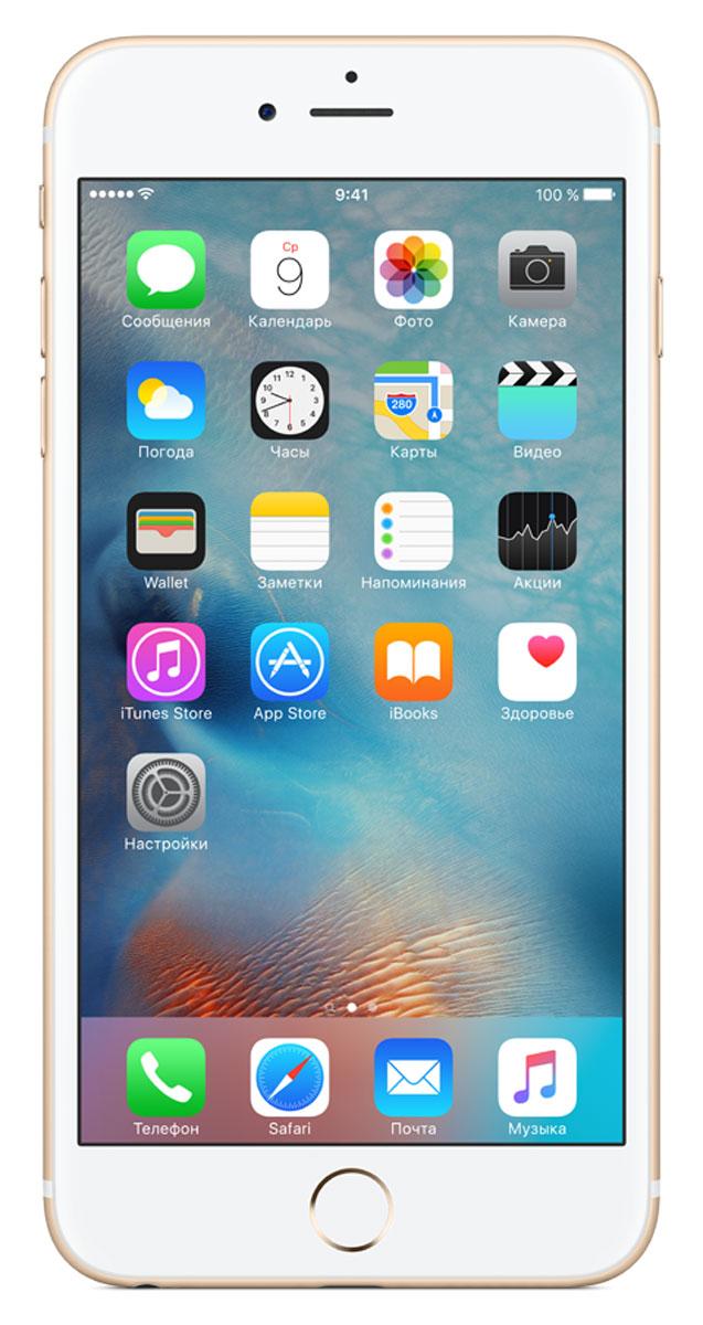 Apple iPhone 6s Plus 128GB, GoldMKUF2RU/AApple iPhone 6s Plus - смартфон, едва начав пользоваться которым, вы сразу почувствуете, насколько все изменилось к лучшему. Технология 3D Touch открывает потрясающие новые возможности - достаточно одного нажатия. А функция Live Photos позволяет буквально оживить ваши воспоминания. И это только начало. Присмотритесь к iPhone 6s Plus внимательнее, и вы увидите инновации на всех уровнях. Новое поколение Multi-Touch С появлением iPhone мир узнал о технологии Multi-Touch, которая навсегда изменила способ взаимодействия с устройствами. Технология 3D Touch открывает совершенно новые возможности. Она позволяет различать силу нажатия на дисплей, что делает многие функции быстрее и удобнее. Кроме того, телефон реагирует на каждый жест лёгким тактильным откликом благодаря использованию нового привода Taptic Engine. 12-мегапиксельные фотографии. Видео 4К. Live Photos 12-мегапиксельная камера iSight делает чёткие и детальные снимки, а также позволяет снимать...
