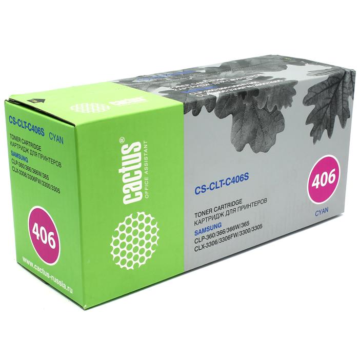 Cactus CS-CLT-C406S, Cyan тонер-картридж для Samsung CLP-360/365/CLX-3300/3305CS-CLT-C406SКартридж Cactus CS-CLT-C406S для лазерных принтеров Samsung.Расходные материалы Cactus для печати максимизируют характеристики принтера. Обеспечивают повышенную четкость изображения и плавность переходов оттенков и полутонов, позволяют отображать мельчайшие детали изображения. Обеспечивают надежное качество печати.