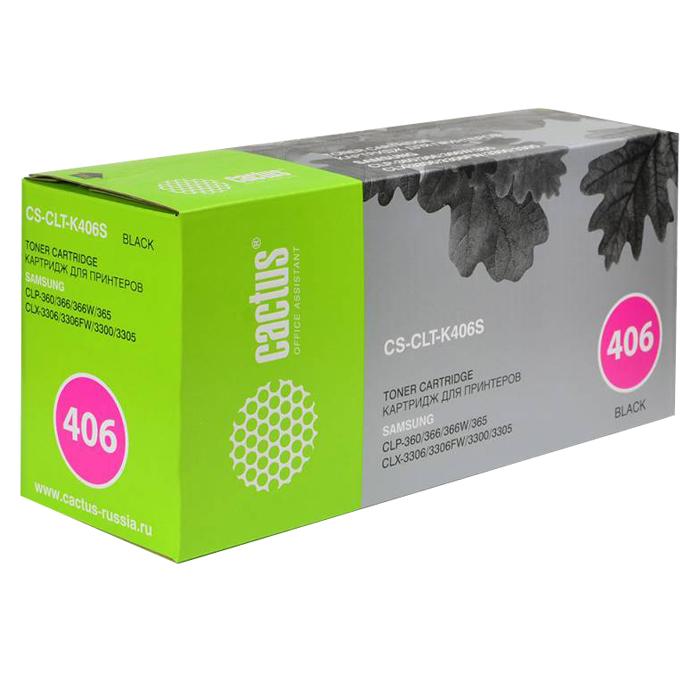 Cactus CS-CLT-K406S, Black тонер-картридж для Samsung CLP-360/365/CLX-3300/3305CS-CLT-K406SКартридж Cactus CS-CLT-K406S для лазерных принтеров Samsung. Расходные материалы Cactus для лазерной печати максимизируют характеристики принтера. Обеспечивают повышенную чёткость чёрного текста и плавность переходов оттенков серого цвета и полутонов, позволяют отображать мельчайшие детали изображения. Обеспечивают надежное качество печати.