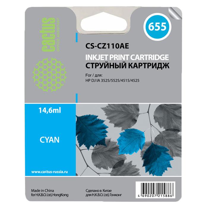 Cactus CS-CZ110AE, Cyan струйный картридж для принтеров HP DJ IA 3525/5525/4515/4525CS-CZ110AEКартридж Cactus CS-CZ110AE для струйных принтеров HP. Расходные материалы Cactus для печати максимизируют характеристики принтера. Обеспечивают повышенную четкость изображения и плавность переходов оттенков и полутонов, позволяют отображать мельчайшие детали изображения. Обеспечивают надежное качество печати.