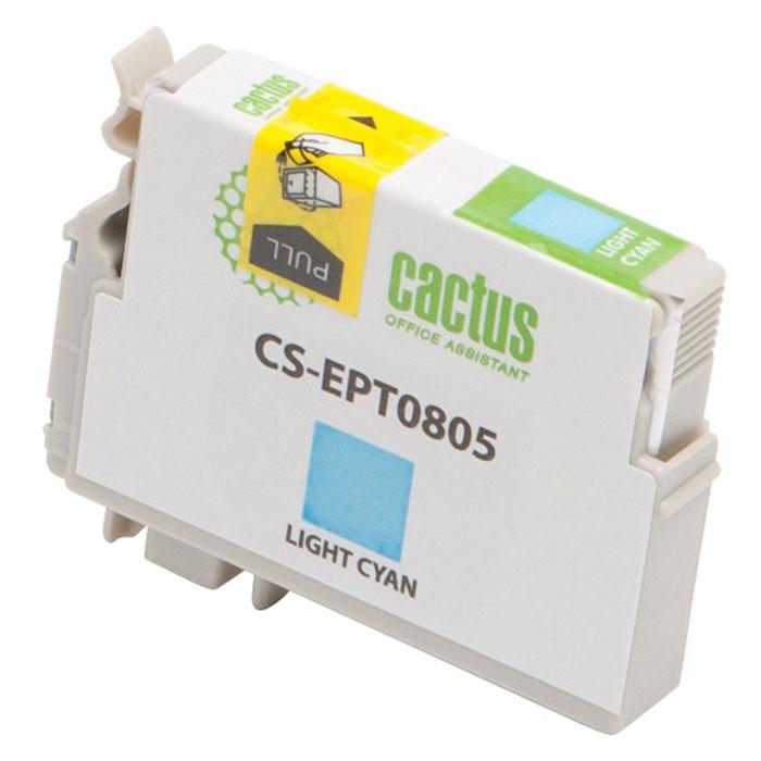 Cactus CS-EPT0805, Light Cyan струйный картридж для Epson Stylus Photo P50CS-EPT0805Картридж Cactus CS-EPT0805 для струйных принтеров Epson. Расходные материалы Cactus для печати максимизируют характеристики принтера. Обеспечивают повышенную четкость изображения и плавность переходов оттенков и полутонов, позволяют отображать мельчайшие детали изображения. Обеспечивают надежное качество печати.