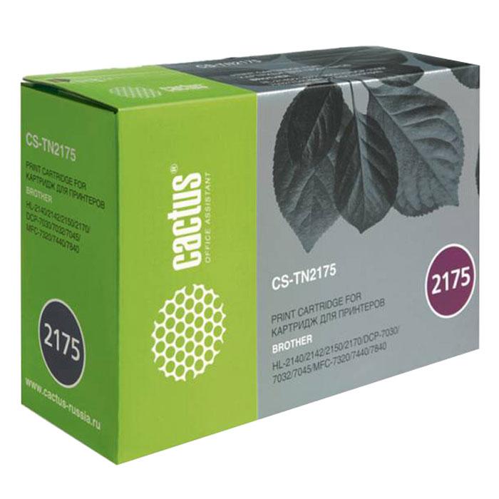 Cactus CS-TN2175, Black тонер-картридж для Brother HL-2140/2150/2170, DCP-7030/7045, MFC-7320/7440/7840CS-TN2175SКартридж Cactus CS-TN2175S для лазерных принтеров Brother. Расходные материалы Cactus для лазерной печати максимизируют характеристики принтера. Обеспечивают повышенную чёткость чёрного текста и плавность переходов оттенков серого цвета и полутонов, позволяют отображать мельчайшие детали изображения. Обеспечивают надежное качество печати.