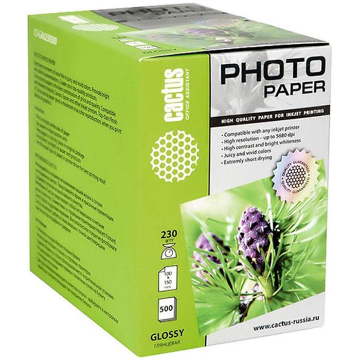 Cactus CS-GA6230500 глянцевая фотобумагаCS-GA6230500Глянцевая фотобумага Cactus CS-GA6200500. Наслаждайтесь лучшими мгновениями вашей жизни в сочных и насыщенных цветах. Представляйте яркие и красочные презентации. Создавайте отпечатки высочайшего качества. Фотобумага Cactus представляет собой оптимальное сочетание цены и качества. Совместима со струйными принтерами Hewlett Packard, Canon, Epson и другими марками. Высококлассное покрытие фотобумаги Cactus позволяет добиться максимально точной цветопередачи при печати фотографий и графики. Предназначена только для струйных принтеров.