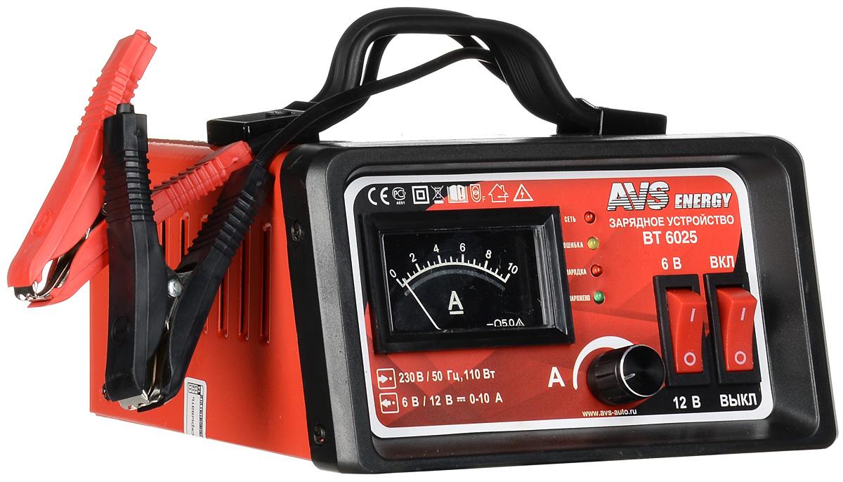 Зарядное устройство для автомобильного аккумулятора AVS BT-6025 (10A) 6/12V43722Зарядное устройство для автомобильного аккумулятора AVS BT-6025 поможет решить актуальную проблему разрядки аккумуляторов в холодные сезоны, в результате которой автомобиль плохо заводится. Данная модель предназначена для заряда 6 и 12-вольтовых свинцово-кислотных аккумуляторных батарей. Используется для зарядки аккумуляторов как автомобилей, так и других транспортных средств, например мотоциклов, картов, или катеров. Высокочастотная технология преобразования мощности производить процесс заряда в 2-3 раза быстрее чем традиционные зарядные устройства.Ток зарядки: 0-10 А Емкость заряжаемого аккумулятора: 5–100 Ач Защита от неправильной полярности Защита от короткого замыканияТип предохранителя: 3,5 А