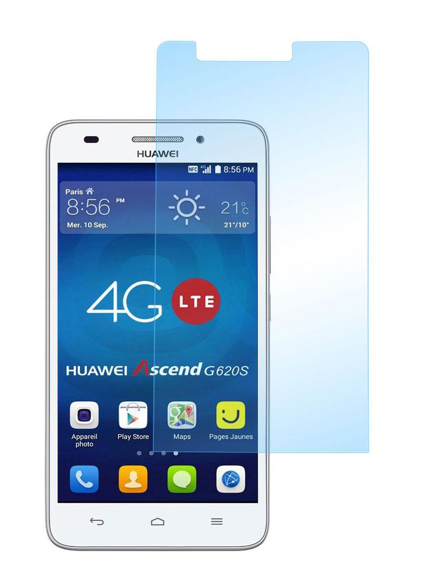 Skinbox защитное стекло для Huawei Ascend G620S, глянцевоеSP-126Защитное стекло Skinbox для Huawei Ascend G620S предназначено для защиты поверхности экрана от царапин, потертостей, отпечатков пальцев и прочих следов механического воздействия. Оно имеет окаймляющую загнутую мембрану последнего поколения, а также олеофобное покрытие. Изделие изготовлено из закаленного стекла высшей категории, с высокой чувствительностью и сцеплением с экраном.