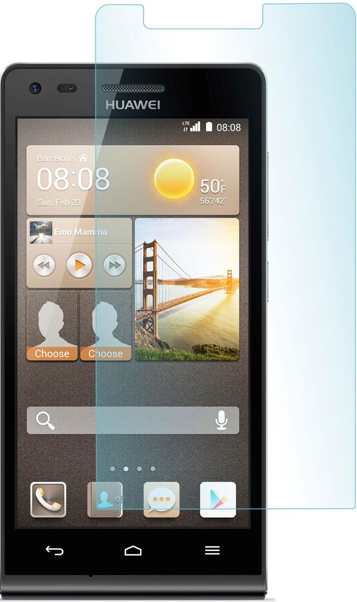 Skinbox защитное стекло для Huawei Ascend G6, глянцевоеSP-097Защитное стекло Skinbox для Huawei Ascend G6 предназначено для защиты поверхности экрана от царапин, потертостей, отпечатков пальцев и прочих следов механического воздействия. Оно имеет окаймляющую загнутую мембрану последнего поколения, а также олеофобное покрытие. Изделие изготовлено из закаленного стекла высшей категории, с высокой чувствительностью и сцеплением с экраном.