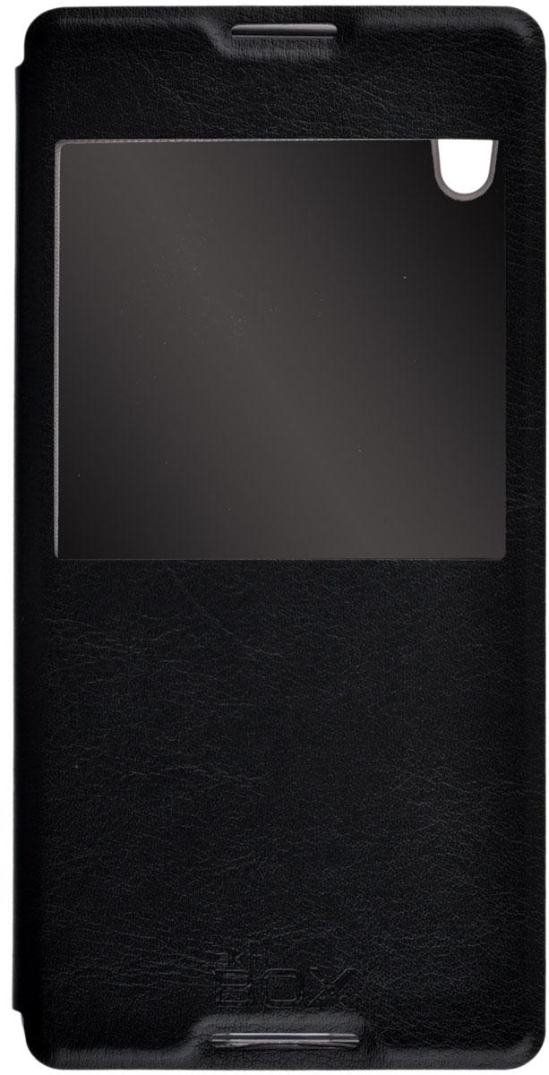Skinbox Lux AW чехол для Sony Xperia Z3+, BlackT-S-SXZ3P-004Чехол Skinbox Lux AW выполнен из высококачественного поликарбоната и экокожи. Он обеспечивает надежную защиту корпуса и экрана смартфона и надолго сохраняет его привлекательный внешний вид. Чехол также обеспечивает свободный доступ ко всем разъемам и клавишам устройства.