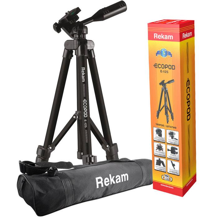 Rekam ECOPOD E-125 штатив1212005213Rekam ECOPOD E-125 – прочный, 4-секционный штатив с облегченной конструкцией. Поперечные перекладины между центральной штангой и опорами позволяют быстро разложить штатив. Высота ног фиксируются при помощи удобных клипсовых зажимов. Панорамная 3D голова обеспечивает плавное, равномерное перемещение камеры, и управляется при помощи ручки. Конструкция головы позволяет поворачивать камеру в вертикальное положение.Точно установить горизонт поможет жидкостный уровень, расположенный на верхней площадке головы штатива Rekam ECOPOD E-125. Матовое, ударопрочное покрытие черного цвета уменьшает возможность появления бликов и увеличивает износостойкость устройства. В комплект входит прочная сумка-чехол с регулируемым ремнем через плечо.Сечение ноги: многогранноеПодъемник с фиксатором (без ручки)Наконечники опор: резина