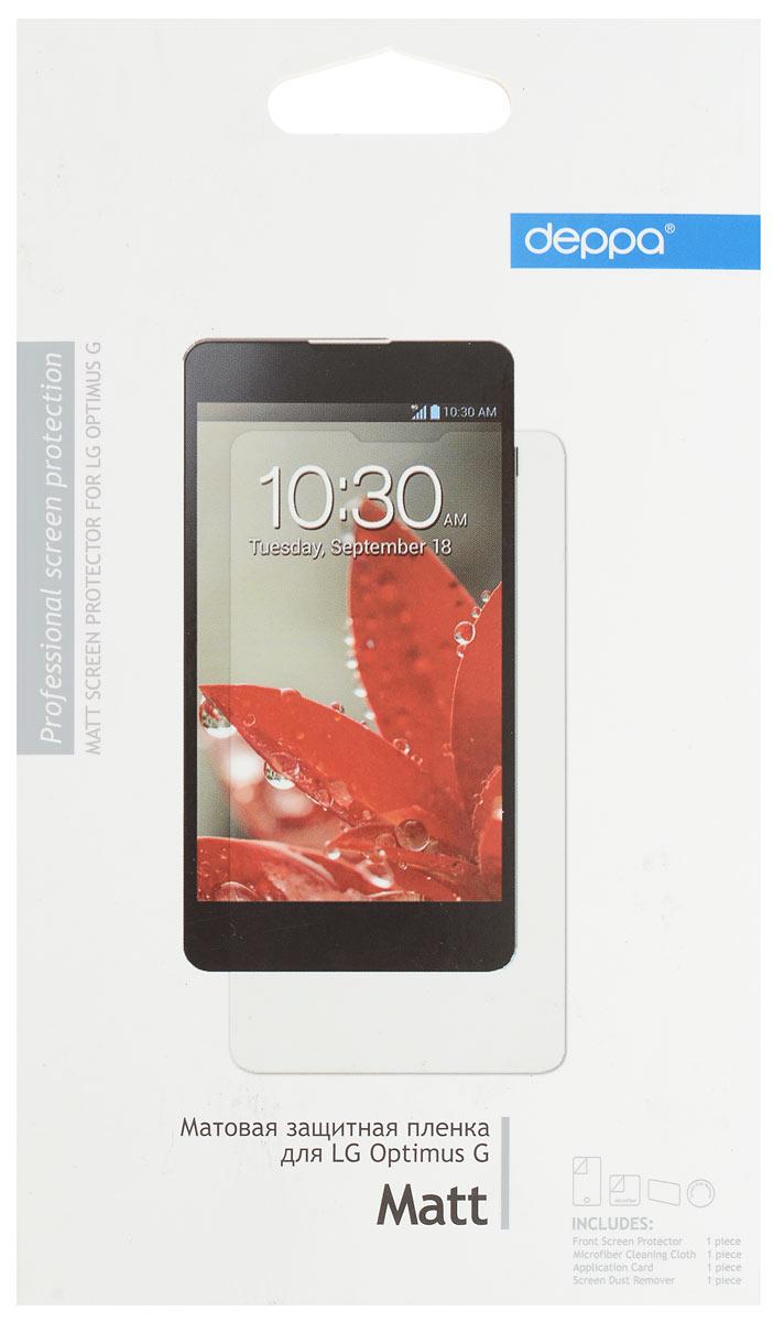 Deppa защитная пленка для LG Optimus G, матовая61087Защитная пленка Deppa надежно защитит экран вашего мобильного устройства от царапин. Пленка изготовлена из трехслойного японского материала PET.