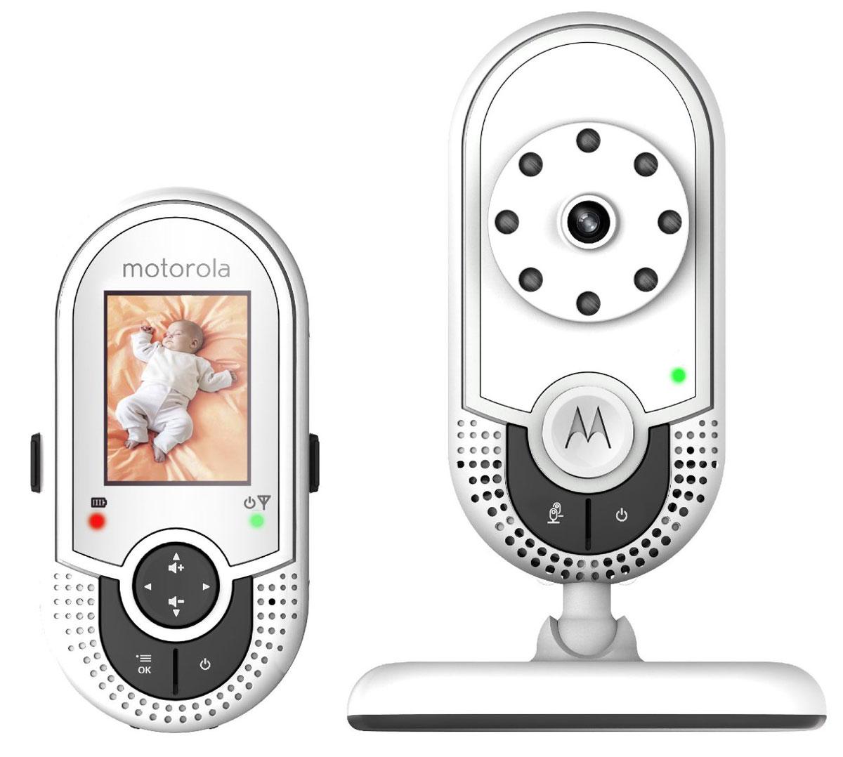 Motorola МВР621, White Silver видеоняня MBP621