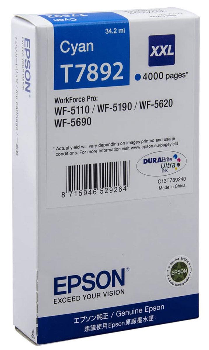 Epson T7892 XXL (C13T789240), Cyan картридж для WorkForce Pro WF-5xxxC13T789240Картридж экстраповышенной емкости Epson T7892 XXL с голубыми чернилами для Epson WorkForce Pro служит для печати превосходных фотоснимков и рассчитан на 4000 страниц печати.