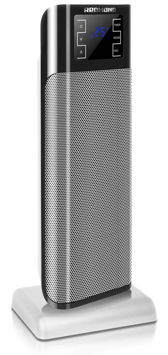 Redmond RFH-C4513, White обогревательRFH-C4513 WhОбогреватель Redmond RFH-C4513 - элегантная высокотехнологичная новинка с двумя уровнями эффективного обогрева и низким уровнем шума, которая легко подарит тепло в самые суровые морозные дни и определённо станет стильным украшением любого дома. Прибор оснащён пультом дистанционного управления и представлен в двух классических цветах - в чёрном и белом.Обогреватель Redmond RFH-C4513 отличается долговечным керамическим нагревательным элементом PTC и не сжигает кислород и не сушит воздух в помещении. К достоинствам устройства относится и автоматическое отключение при падении или наклоне. Для удобства использования предусмотрена возможность вращения на 70°. Внешний вид модели притягивает: обтекаемый и плавный дизайн, сенсорная панель управления, крупный LED-дисплей с голубой подсветкой.Redmond RFH-C4513 имеет интеллектуальную систему поддержания температуры, надёжную защиту от перегрева, пылезащитный съёмный фильтр и таймер с максимальным временем установки до 9 часов.