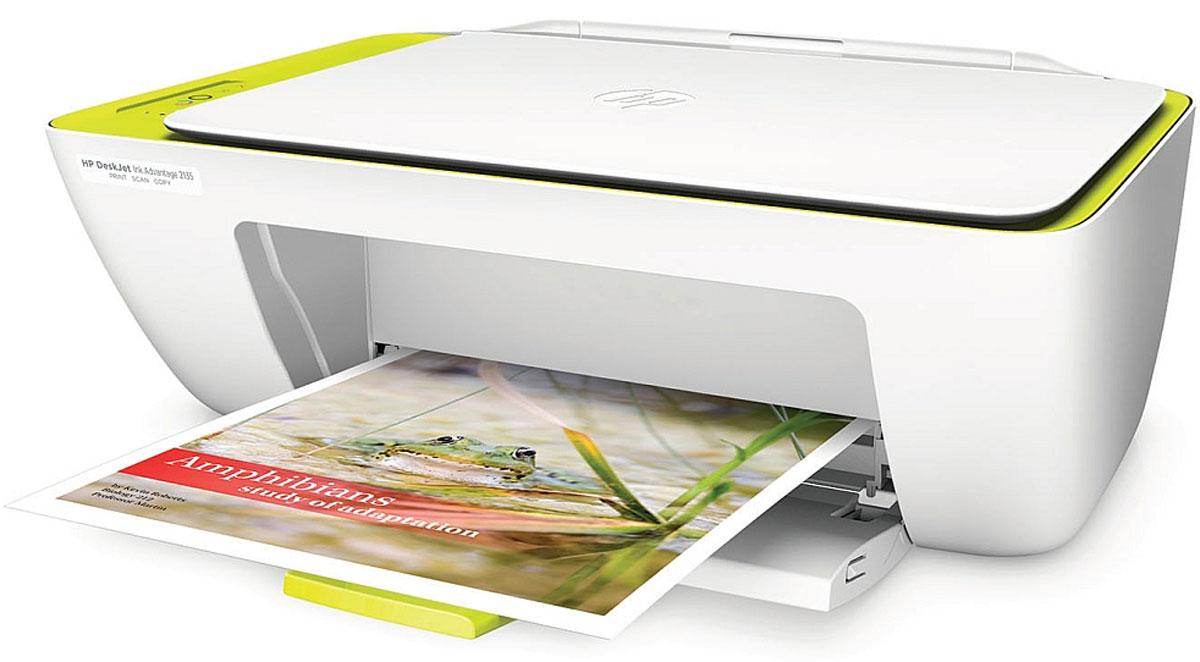 HP DeskJet Ink Advantage 2135 All-in-One (F5S29C) МФУF5S29CМФУ HP DeskJet All-in-One — это идеальное решение для ежедневной печати, сканирования и копирования. Оно поставляется готовым к работе и не требует сложной настройки. Используйте недорогие струйные картриджи HP (на водной основе), чтобы сократить расходы. Благодаря компактным размерам устройства вы также сможете сэкономить пространство на рабочем месте.Выполняйте высококачественную печать любых фотографий и документов благодаря недорогим струйным картриджам HP.Откройте для себя возможности этого универсального решения. Это надежное МФУ оснащено простыми и удобными функциями печати, сканирования и копирования документов.Устройство очень просто настроить. В нем предусмотрены удобные средства управления для простой настройки печати, сканирования и копирования документов.Компактное многофункциональное устройство легко поместится на столе, полке или в другом удобном для вас месте.