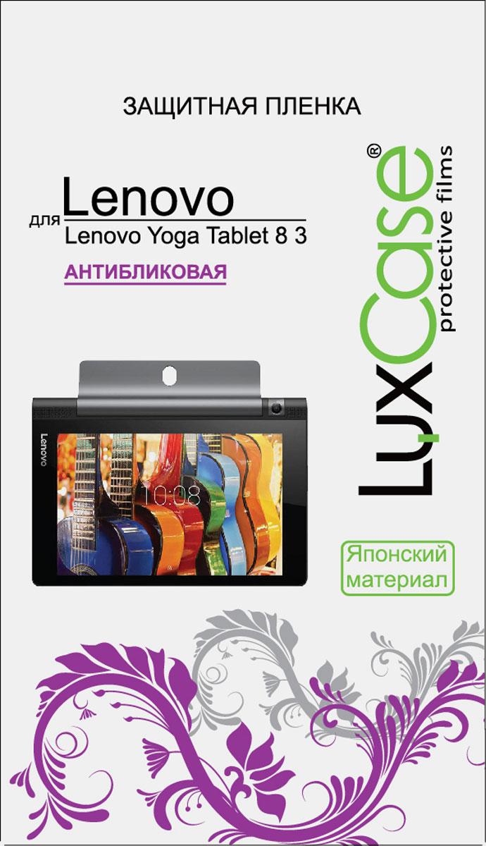 LuxCase защитная пленка для Lenovo Yoga Tablet 8 3, антибликовая51090Защитная пленка Luxcase для Lenovo Yoga Tablet 8 3 сохраняет экран смартфона гладким и предотвращает появление на нем царапин и потертостей. Структура пленки позволяет ей плотно удерживаться без помощи клеевых составов и выравнивать поверхность при небольших механических воздействиях. Пленка практически незаметна на экране смартфона и сохраняет все характеристики цветопередачи и чувствительности сенсора.