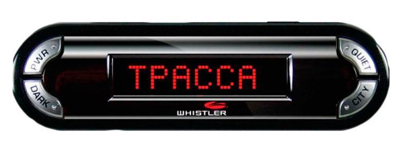 Whistler PRO 3600ST Ru GPS, Black радар-детектор