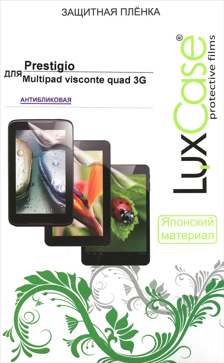 LuxCase защитная пленка для Prestigio Multipad Visconte Quad 3G, антибликовая50820Антибликовая защитная пленка LuxCase имеет два защитных слоя, которые снимаются во время наклеивания. Данная защитная пленка подходит как для резистивных, так и для емкостных экранов, не снижает чувствительности на нажатие. На защитной пленке есть все технологические отверстия под камеру, кнопки и вырезы под особенности экрана. Благодаря использованию высококачественного японского материала пленка легко наклеивается, плотно прилегает, имеет высокую прозрачность и устойчивость к механическим воздействиям. Потребительские свойства и эргономика сенсорного экрана при этом не ухудшаются.