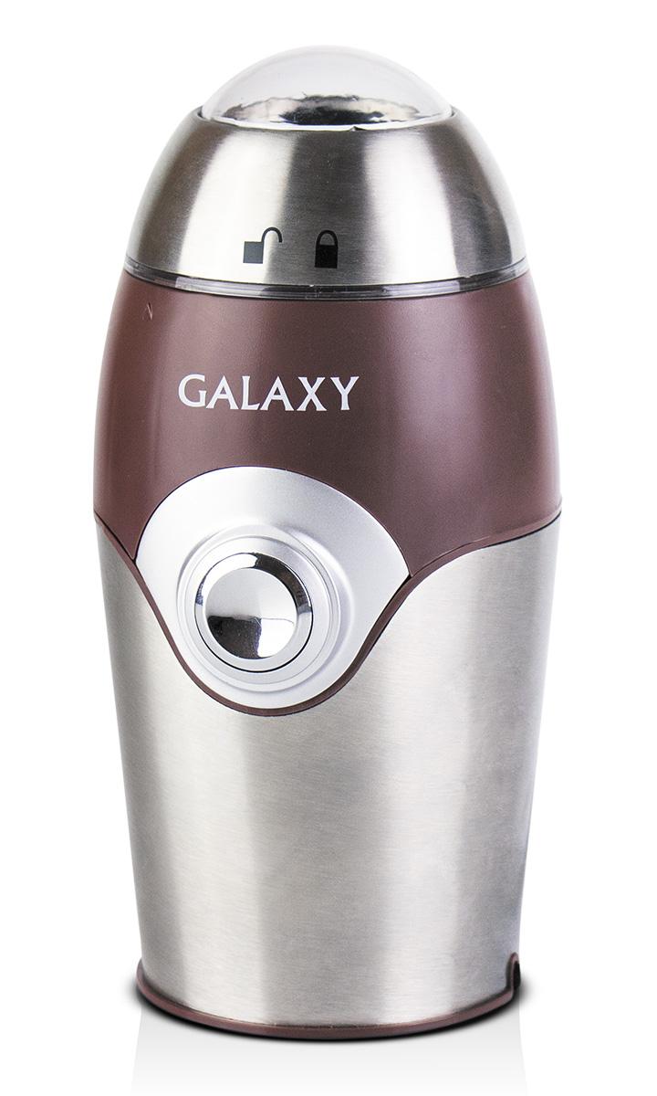 Galaxy GL0902, Silver Brown кофемолка 4630003364470