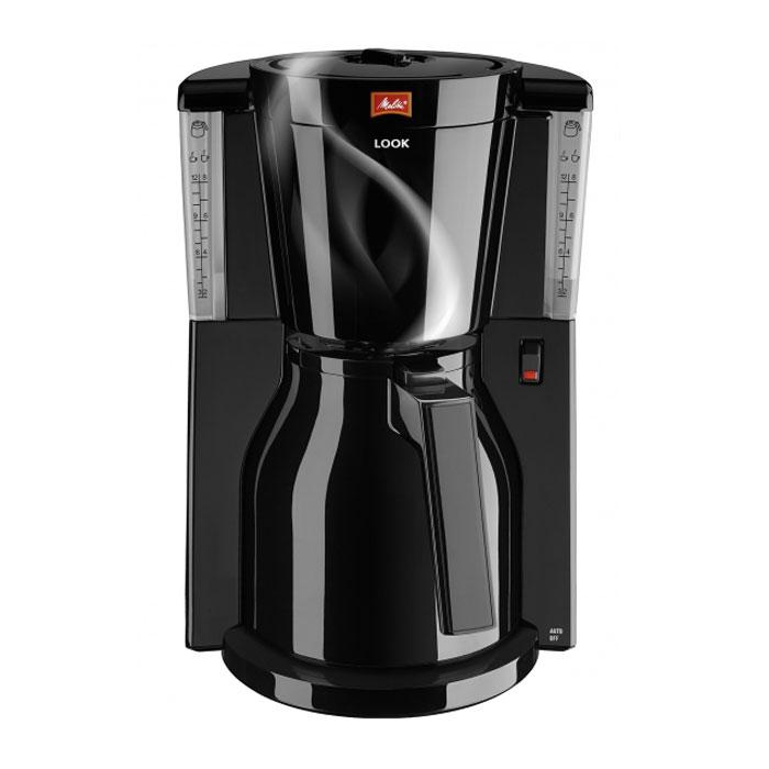 Melitta 21270 Look IV Therm Basic, Black кофеварка21270Melitta 21270 Look IV Therm Basic - кофеварка в новом дизайне для самого взыскательного покупателя.Простая, но максимально удобная конструкция прибора позволит вам без труда приготовить около 8-12 чашек натурального кофе, который подарит вам бодрость на целый день. Съемный фильтр выполнен из пластика и необходим для более эффективной фильтрации напиткаКорпус кофеварки выполнен из высококачественного пластика, который гарантирует привлекательный вид и прекрасные износоустойчивые характеристики.Данная модельоснащена термо-кувшином, который удобно использовать одной рукой. Имеется также прозрачная ёмкость для воды и подсветка кнопки включения/выключения. Прибор был протестирован на безопасность по правилам ОНЭ.