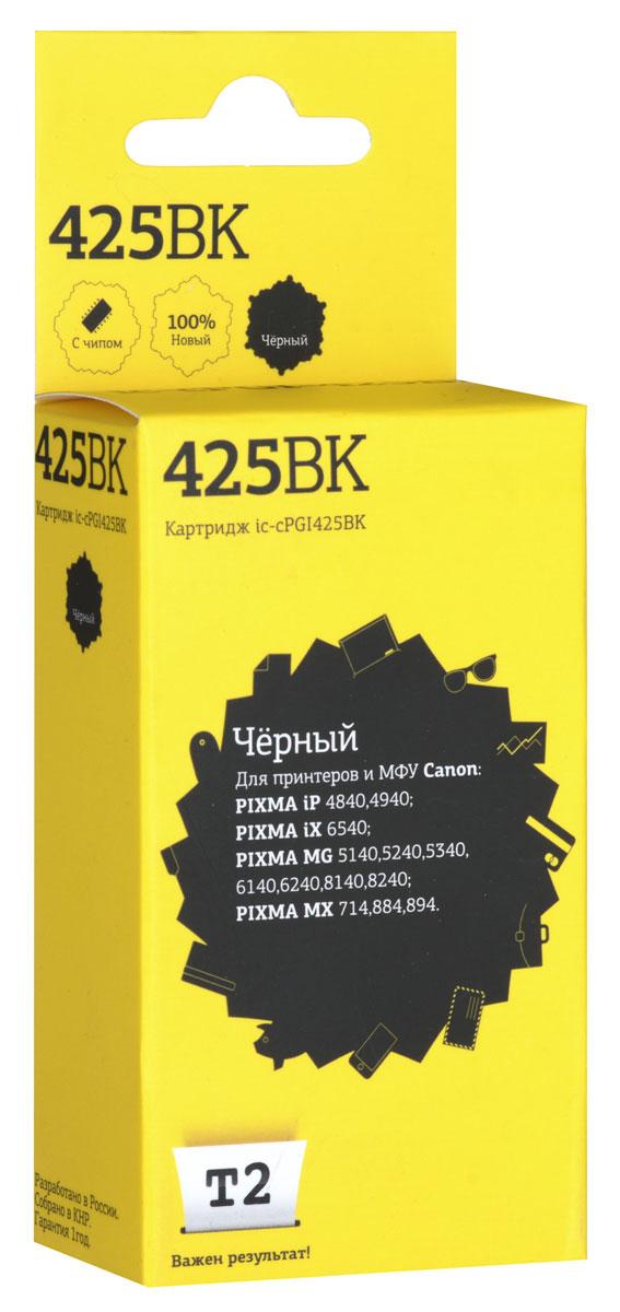 T2 IC-CPGI-425BK картридж для Canon PIXMA iP4840/MG5140/MG6140/MG8140/MX884, Black