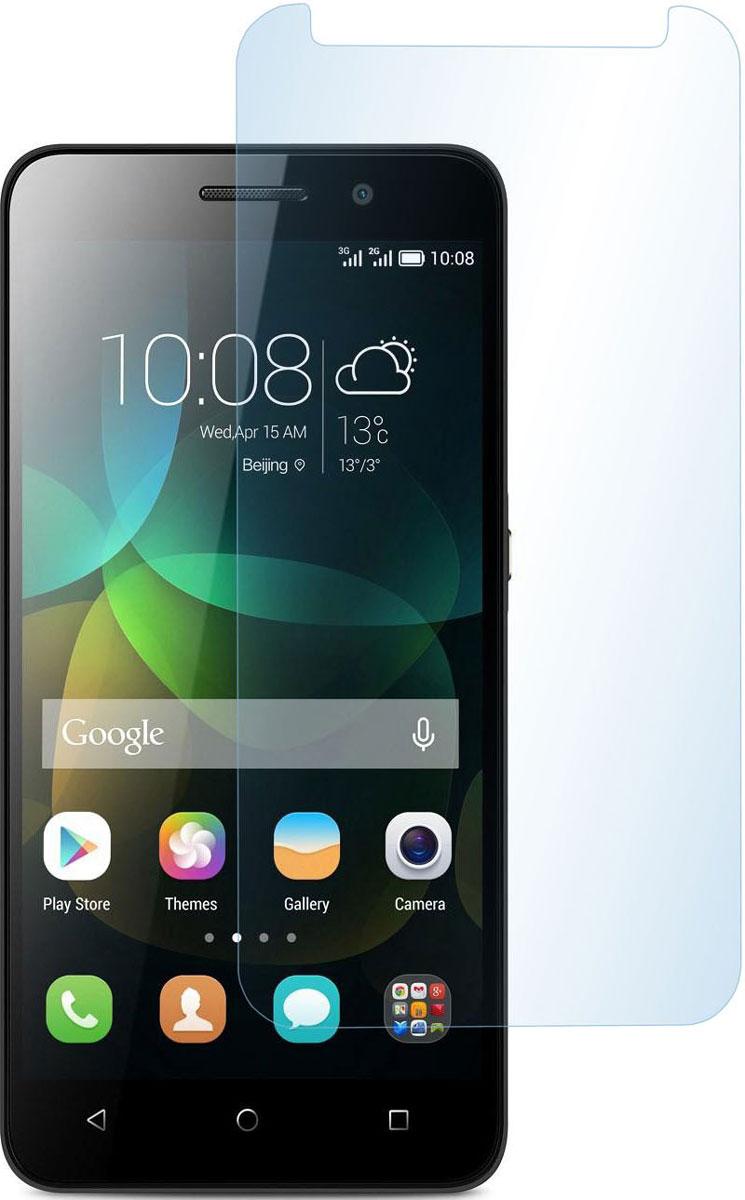 Skinbox защитное стекло для Huawei Y5C, глянцевоеSP-163Защитное стекло Skinbox для Huawei Y5C предназначено для защиты поверхности экрана от царапин, потертостей, отпечатков пальцев и прочих следов механического воздействия. Оно имеет окаймляющую загнутую мембрану последнего поколения, а также олеофобное покрытие. Изделие изготовлено из закаленного стекла высшей категории, с высокой чувствительностью и сцеплением с экраном.