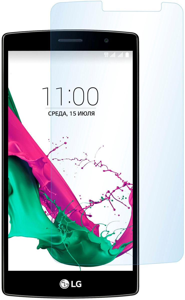 Skinbox защитное стекло для LG G4 Stylus, глянцевоеSP-162Защитное стекло Skinbox для LG G4 Stylus предназначено для защиты поверхности экрана от царапин, потертостей, отпечатков пальцев и прочих следов механического воздействия. Оно имеет окаймляющую загнутую мембрану последнего поколения, а также олеофобное покрытие. Изделие изготовлено из закаленного стекла высшей категории, с высокой чувствительностью и сцеплением с экраном.