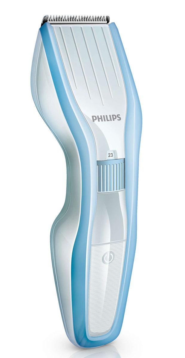 Philips HC5446/80, White Blue машинка для стрижкиHC5446/80Машинка для стрижки Philips HC5446/80 - простое решение для всей семьи. Регулируемые гребни для детей и взрослых, инновационный режущий блок и самозатачивающиеся лезвия гарантируют профессиональный результат и обеспечивают идеально ровную стрижку даже для членов семьи с чувствительной кожей и мягкой структурой волос. Детский гребень с закругленными кончиками и короткими зубцами подходит для самых маленьких членов семьи. Он плавно скользит по волосам, не царапая кожу и делая процесс стрижки приятным и безопасным. Просто выберите желаемую длину на регулируемом гребне с 23 установками от 1 до 23 мм с шагом 1 мм. Или используйте прибор без гребня для минимальной длины 0,5 мм. Усовершенствованная технология DualCut — это режущий блок с двойной заточкой и низким коэффициентом трения. Корпус из стали обеспечивает дополнительную надежность, а инновационный режущий блок гарантирует в два раза более быструю стрижку по сравнению с обычными машинками...