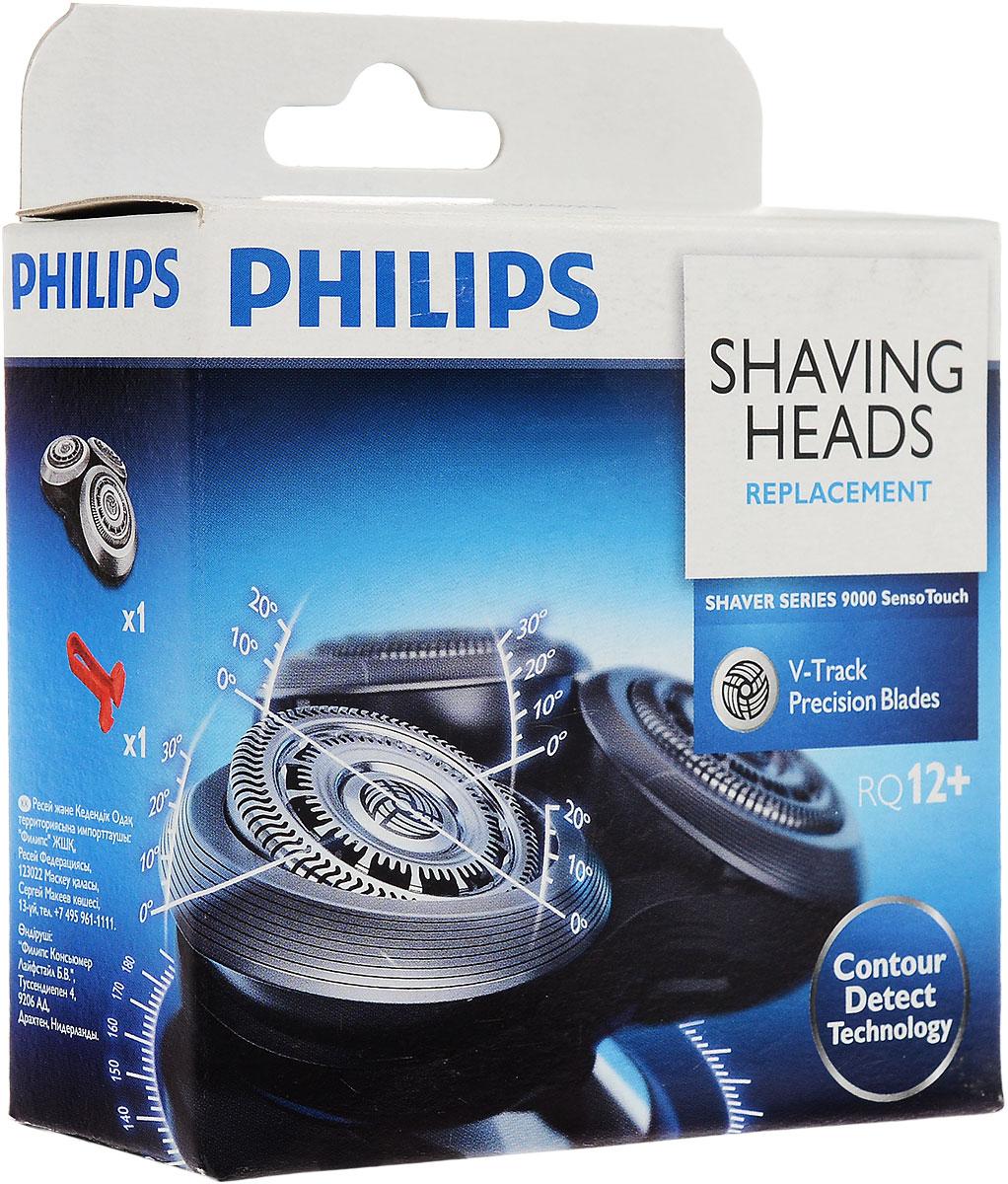 Philips RQ12/60 бритвенные головки для бритв серии 9000, Sensotouch 3D, ArcitecRQ12/60Philips RQ12/60 - сменная бритвенная головка для бритв серии 9000, Sensotouch 3D и Arcitec.
