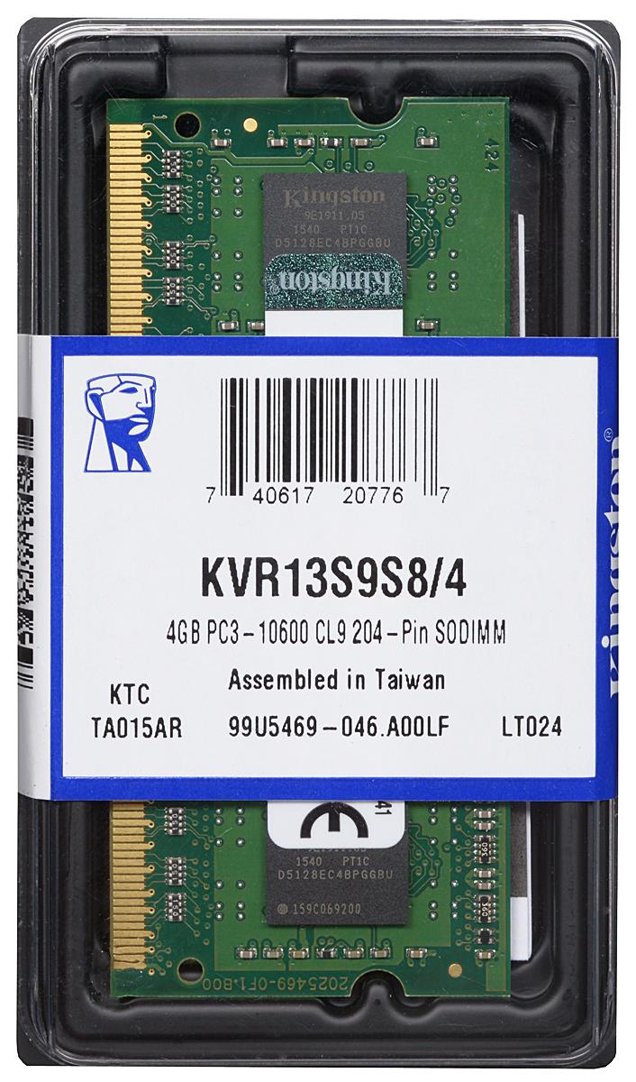 Kingston DDR3 4GB 1333 МГц модуль оперативной памяти (KVR13S9S8/4)