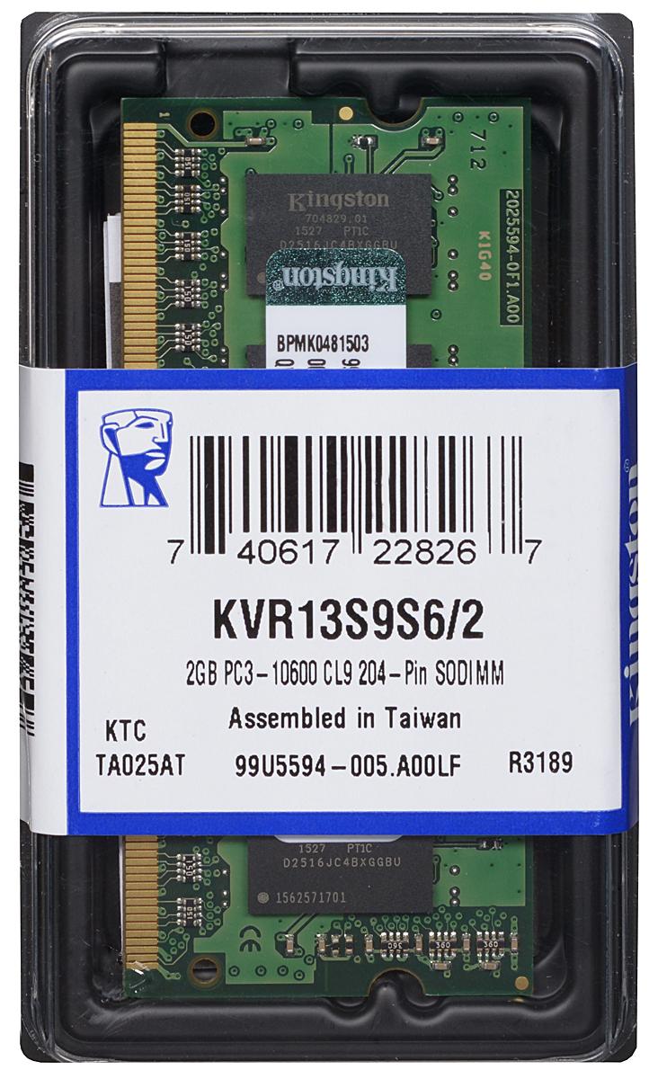 Kingston DDR3 2GB 1333 МГц модуль оперативной памяти (KVR13S9S6/2)KVR13S9S6/2Модуль оперативной памяти Kingston типа DDR3 для ноутбуков обеспечивает увеличенную рабочую частоту (по сравнению с DDR2) при сниженном тепловыделении и экономном энергопотреблении. Напряжение питания при работе составляет 1,5 В. В модуле также имеется 4 чипа с односторонним расположением. Объем памяти 2 ГБ позволит свободно работать со стандартными и офисными программами, а также нетребовательными играми. Работа осуществляется при тактовой частоте 1333 МГц и пропускной способности, достигающей до 10600 Мб/с, что гарантирует качественную синхронизацию и быструю передачу данных, а также возможность выполнения множества действий в единицу времени. Параметры тайминга 9-9- 9 не принижают скорости работы системы.