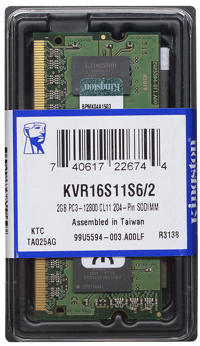 Kingston DDR3 2GB 1600 МГц модуль оперативной памяти (KVR16S11S6/2)KVR16S11S6/2Модуль оперативной памяти Kingston типа DDR3 для ноутбуков обеспечивает увеличенную рабочую частоту (по сравнению с DDR2) при сниженном тепловыделении и экономном энергопотреблении. Напряжение питания при работе составляет 1,5 В. В модуле также имеется 4 чипа с односторонним расположением. Объем памяти 2 ГБ позволит свободно работать со стандартными и офисными программами, а также нетребовательными играми. Работа осуществляется при тактовой частоте 1600 МГц и пропускной способности, достигающей до 12800 Мб/с, что гарантирует комфортную работу с большими объемами текстов, архивов и баз, а также возможность выполнения множества действий в единицу времени. Параметры тайминга 11-11-11 не принижают скорости работы системы.
