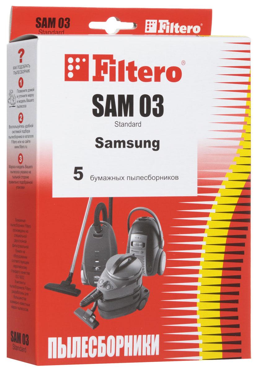 Filtero SAM 03 Standard пылесборник (5 шт)SAM 03 (5) StandardОдноразовые бумажные мешки для пылесосов Filtero SAM 03 Standard сделаны из высококачественной многослойной фильтровальной бумаги, которая пропускает воздух, но задерживает даже самые маленькие частицы пыли. Бумажные мешки для пылесосов защищают двигатель от основного потока пыли, а, следовательно, и от перегрева вследствие засорения и преждевременного износа. Они предназначены для одноразового использования и прекрасно подходят для уборки в больших помещениях. Пылесборники подходят для следующих моделей пылесосов: SAMSUNG NC 70… NV 70… NC 72… NV 72… NC 75… например: NC 7513 NV 75… NC 80… NV 80… NV 90… RC 55... RC 90… VC 55… например: VC 5513 V VC 60… VC 74… VC 77… VC 89... Digimax SC 40... Clean Force например: SC 4030 Clean Force SC 41... SC 78... Stardust Classic SC 83... Eco Dream AKIRA...