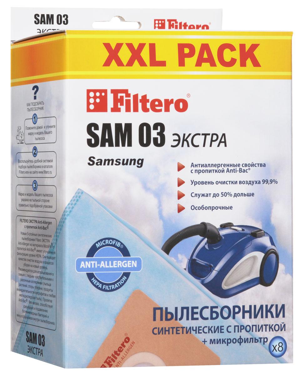 Filtero SAM 03 XXL Pack Экстра пылесборник (8 шт)SAM 03 (8) XXL PACK ЭКСТРАПылесборники Filtero SAM 03 XXL Pack Экстра Anti-Allergen произведены из синтетического микроволокна MicroFib с антибактериальной пропиткой Anti-Bac. Очень прочные, они не боятся острых предметов и влаги, собирают больше пыли (до 50%) и обеспечивают уровень очистки воздуха 99,9%, а также задерживают бактерии и препятствуют их распространению. При этом мощность всасывания пылесоса сохраняется в течение всего периода службы пылесборника. Пылесборники подходят для следующих моделей пылесосов: SAMSUNG SC 21F60 SC 40... Clean Force например: SC 4030 Clean Force SC 41… Clean Force SC 56... SC 61... Cupid SC 61A... SC 61A1 SC 61B... SC 61B4 SC 62... Stealth Pro SC 63... Stealth Pro например: SC 6340 Stealth Pro SC 78... Stardust Classic SC 79… Grand SC 83... Eco Dream VC 55... VC 60... Veloce-eco VC 74... VC 77... VC 89... Digimax VCJG 246 V ...