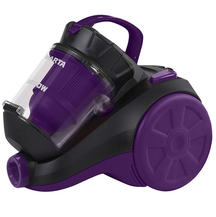 Marta MT-1349, Black Purple пылесос
