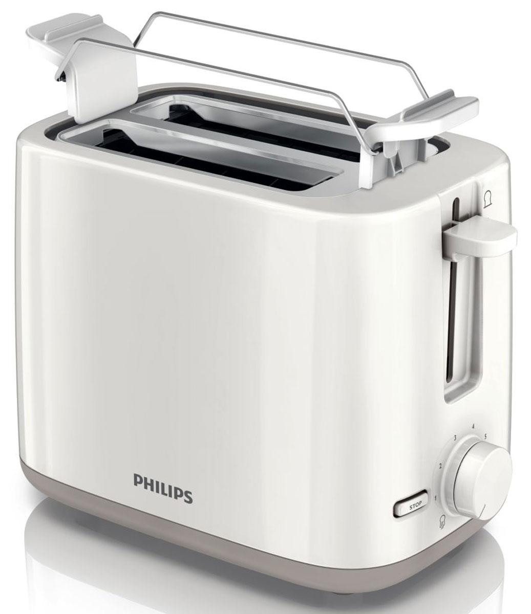 Philips HD2596/00, White тостерHD2596/00Компактный тостер Philips HD2596 позволяет наслаждаться вкусными тостами в любое время. Два больших отделения для тостов с регулируемой шириной для равномерного поджаривания и регулятор степени обжаривания позволяет готовить тосты именно так, как вам нравится. Съемный поддон для крошек облегчает процесс чистки.Подставка для подогрева булочек и круассанов2 широких отделения для обжаривания ломтиков7 режимов обжаривания для приготовления тостов на любой вкусФункция отмены позволяет в любое время остановить приготовление тостов простым нажатием кнопки Стоп.Термоизоляция: корпус не нагревается во время приготовления тостовФункция разморозки для обжаривания замороженных ломтиков хлебаСпециальный подъемник позволяет легко доставать небольшие ломтики хлебаФункция разогрева позволяет подогреть тост за считанные секунды