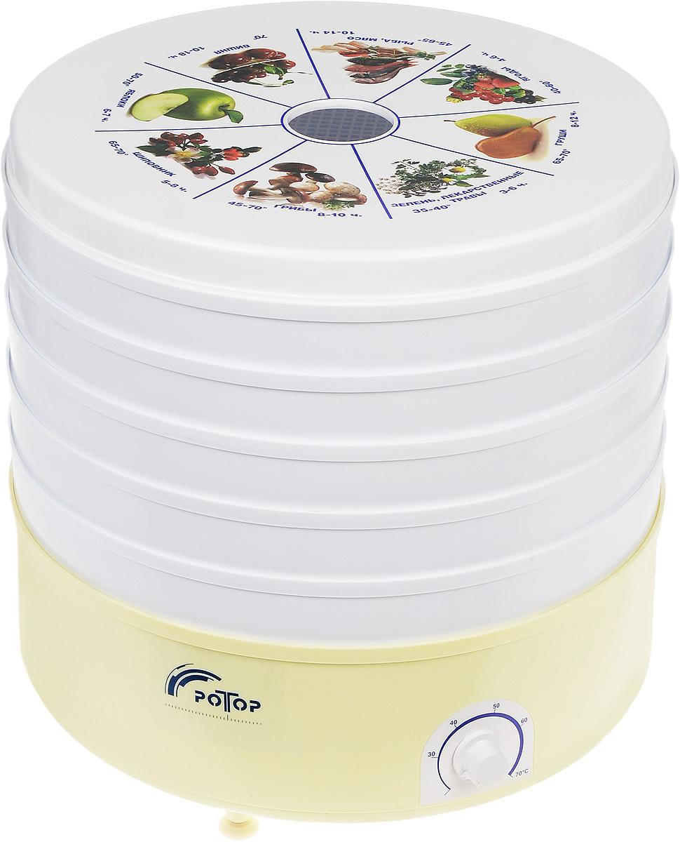 Ротор Ротор-002 сушилка для овощей