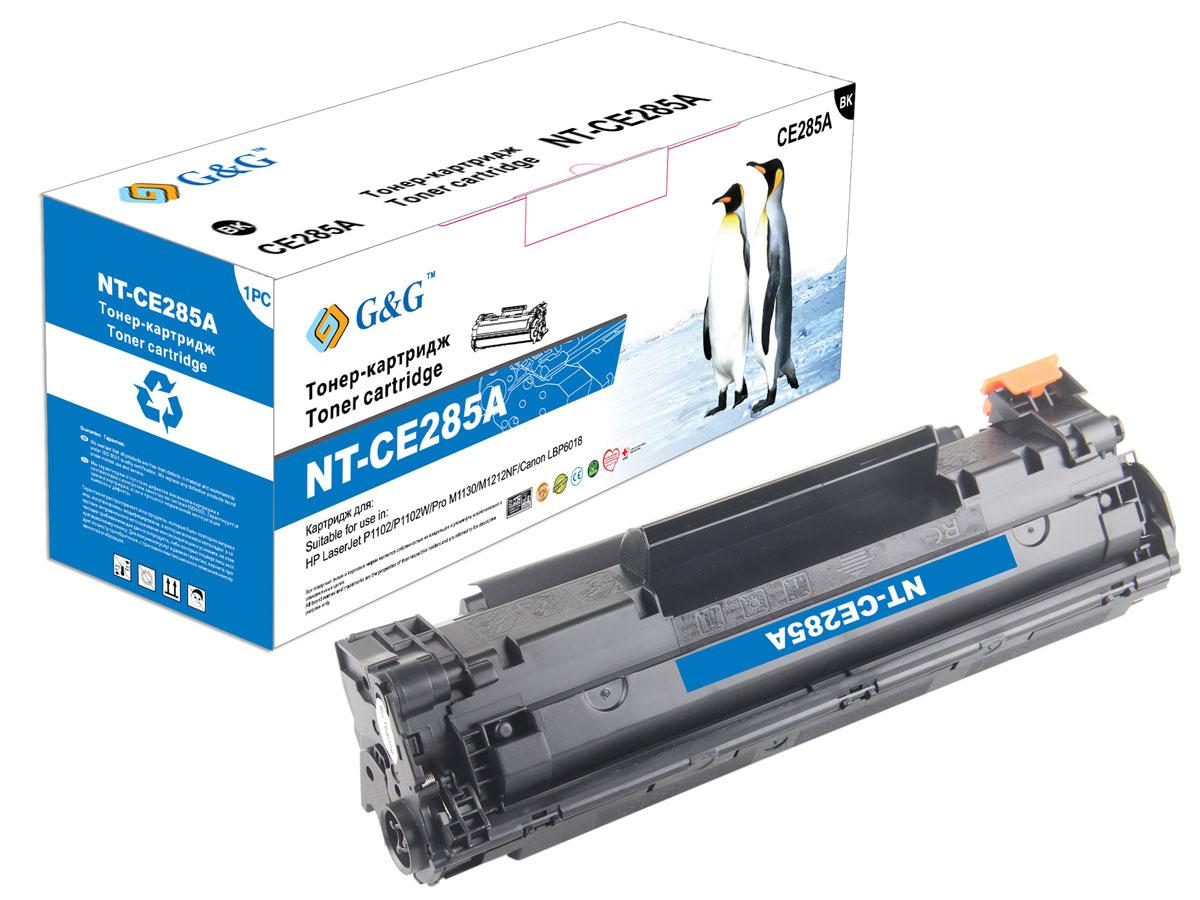 G&G NT-CE285A тонер-картридж для HP LJ Pro P1102/1102w/M1130/1212nf/Canon LBP-6018NT-CE285AКартридж G&G NT-CE285A для лазерных принтеров HP LazerJet Pro P1102/1102w/M1130/1212nf, Canon LBP-6018. Расходные материалы G&G для лазерной печати максимизируют характеристики принтера. Обеспечивают повышенную чёткость чёрного текста и плавность переходов оттенков серого цвета и полутонов, позволяют отображать мельчайшие детали изображения. Обеспечивают надежное качество печати.