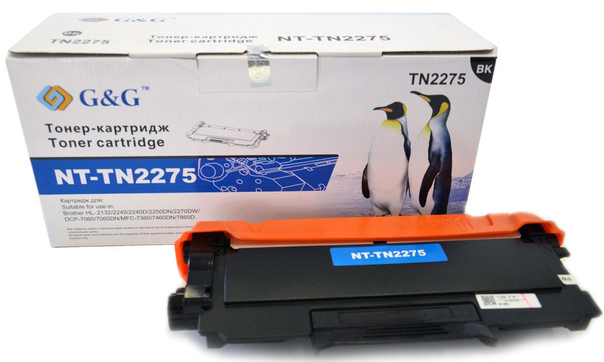 G&G NT-TN2275 тонер-картридж для Brother HL-2132/2240/2250/DCP-7060/7065/MFC-7360/7460/7860NT-TN2275Тонер-картридж G&G NT-TN2275 для лазерных принтеров Brother HL-2132/2240/2250/DCP-7060/7065/MFC-7360/7460/7860. Расходные материалы G&G для лазерной печати максимизируют характеристики принтера. Обеспечивают повышенную чёткость чёрного текста и плавность переходов оттенков серого цвета и полутонов, позволяют отображать мельчайшие детали изображения. Обеспечивают надежное качество печати.
