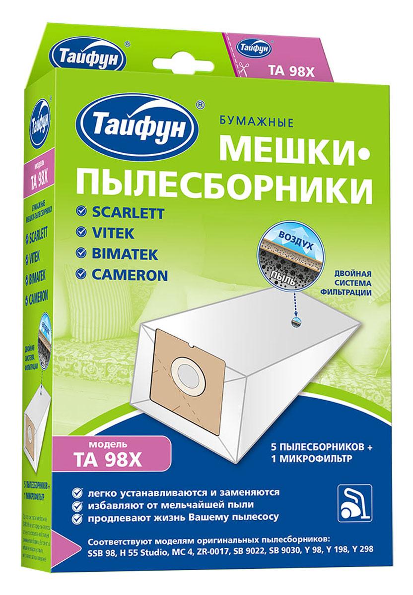 Тайфун 98X бумажные мешки-пылесборники (5 шт.) + микрофильтр98XПылесборники Тайфун 98X для пылесосов изготовлены в Германии в полном соответствии со стандартами производителей пылесосов из специальной многослойной отбеленной бумаги. В комплект входят 5 пылесборников и 1 микрофильтр.