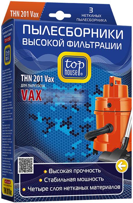 Top House THN 201 Vax мешки-пылесборники (3 шт.)65017TOP HOUSE THN 201 vax сверхпрочные нетканые пылесборники для пылесосов vax. Очищают воздух от пыли, бактерий, пыльцы растений и пылевых клещей. Мощность всасывания остается стабильной даже при полностью заполненном пылесборнике. Повышенная прочность пылесборника позволяет использовать его для уборки строительного и индустриального мусора. Максимально полная заполняемость пылесборника позволяет реже производить замену. Пылесборники не боятся острых предметов, осколков стекла и мелких камней. Случайное попадание влаги не влияет на работу пылесборника.