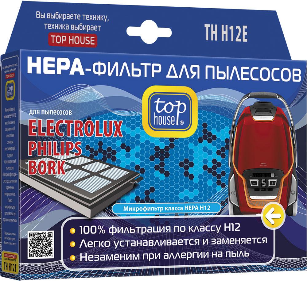 Top House TH H12E HEPA-фильтр  фильтр для пылесоса thomas techno th 1000ts