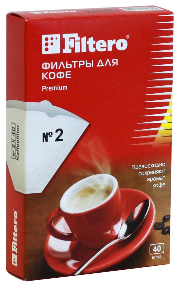 Filtero Premium №2 фильтры для кофеварок, 40 штфильтры д/кофе 2/40Бумажные одноразовые фильтры Filtero Premium №2 для кофеварок. Высочайшего качества, абсолютно белые, выполнены по всем стандартам. Превосходно сохраняют аромат и оригинальный вкус кофе.Фильтры для кофе Filtero Premium №2 предназначены для кофеварок капельного типа на 6-8 чашек и для чашки-кофеварки Filtero.