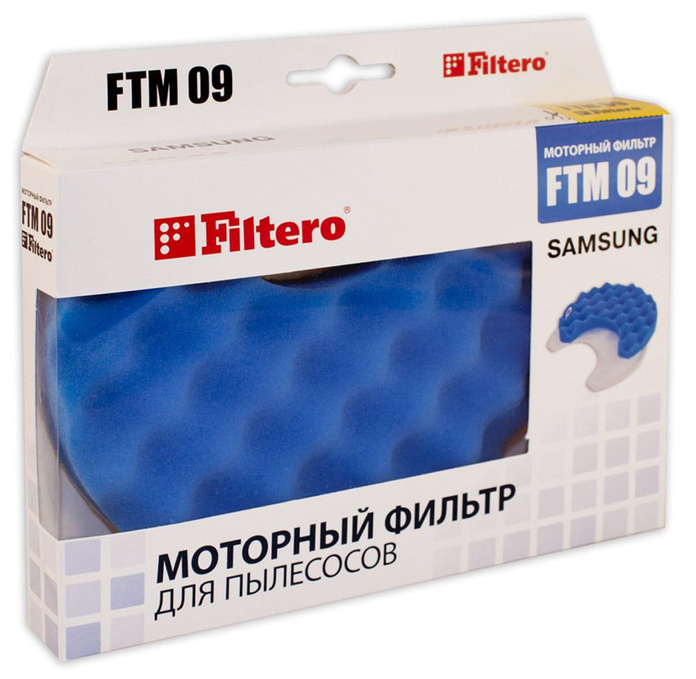 Filtero FTM 09 фильтр для пылесосовFTM 09Комплект моторных фильтров Filtero FTM 09 защищает от попадания крупных частиц пыли в моторный отсек пылесоса. Подлежит замене, согласно рекомендации производителя пылесосов - не реже одного раза за 6 месяцев. Подходят для следующих пылесосов Samsung: SC 87… серия SC 91… серия например: SC 9160 SC 95… серия