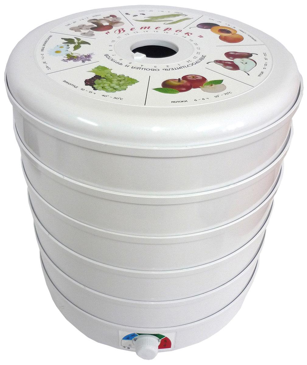 Ветерок ЭСОФ-0.5/220, White сушилка для овощей и фруктовЭСОФ- 0.5/220Электросушитель для овощей и фруктов с пятью поддонами Ветерок ЭСОФ-0.5/220 имеет повышенную производительность. Он предназначен для сушки плодов (яблоки, груши, вишни и т.д.), ягод, овощей, грибов, лекарственных растений, а также других продуктов (например сушка и вяление рыбы) в домашних условиях. Эффективность сушки составляет не менее 80% от массы исходного продукта при температуре от 30 до 70°С и времени от 2 до 30 часов. В данном приборе также установлен вентилятор повышенной мощности. Средний срок службы - 10 лет.