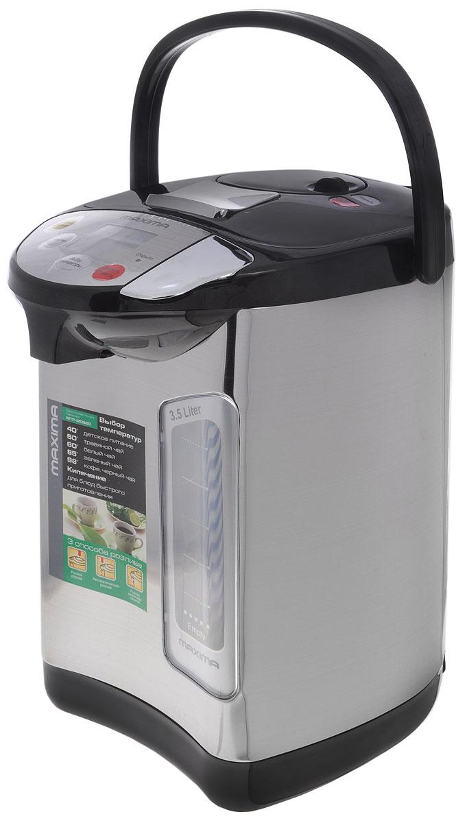Maxima MTP-M058D, Black термопотMTP-M058D_BlackТермопот Maxima MTP-M058D с легкостью кипятит воду, как чайник, и сохраняет ее горячей долгое время, как термос. Он выполнен из высококачественных материалов с высокими термоизоляционными свойствами. Для вашего комфорта в термопоте Maxima MTP-M058D предусмотрены 3 способа подачи воды: нажатием кнопки на панели управления, нажатием кнопки у носика налива воды и с помощью механической помпы. Термопот Maxima MTP-M058D оснащен ЖК-дисплеем с двухуровневой подсветкой: красная подсветка при нагреве воды зеленая подсветка при поддержании температуры воды.