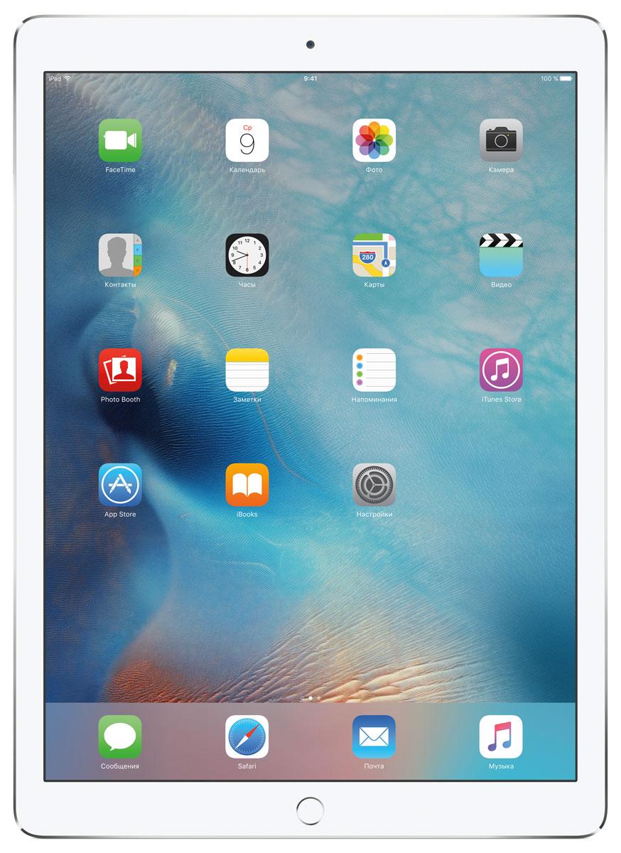 Apple iPad Pro Wi-Fi 256GB, Silver