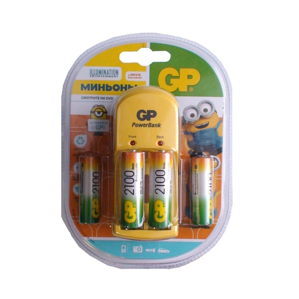 Зарядное устройство GP Batteries для заряда 2-х аккумуляторов типа АА, ААА + комплект из 4-х аккумуляторов NiMh, 2100 mAh, тип АА10572Экономия средств, безопасный заряд и удобство обращения. Серия STANDARD зарядных устройств GP PowerBank предлагает экономное решение для заряда аккумуляторов всех типоразмеров. Если вам нужно зарядить аккумуляторы типоразмеров ААА, АА, все зарядные устройства PowerBanks просты и удобны в использовании; просто поместите Ваши аккумуляторы в устройство и оставьте их заряжаться на всю ночь. Автоматический таймер гарантирует безопасный процесс заряда, после которого Вы можете вытащить заряженные аккумуляторы, когда они Вам понадобятся. * Устройство, разработанное для того, чтобы оно всегда находилось в розетке - для мгновенной энергии * Компактное устройство * Два канала для заряда позволяют заряжать 1-2 никель-металлгидридных аккумулятора типоразмеров АА или ААА