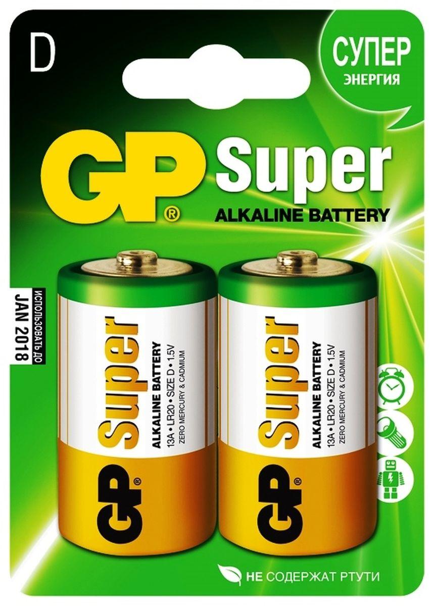 Набор алкалиновых батареек GP Batteries Super Alkaline, тип D, 2 шт2655Батарейки GP Super Alkaline прекрасно подходят для увеличивающейся потребности в источниках питания для устройств повседневного использования. Идеальное соотношение цена/качество. Надежный продукт широкого спектра применения, подходящий для потребителей всех возрастов. * Увеличенная продолжительность работы * Огромный ассортимент типоразмеров * Длительный срок хранения (до 7 лет)