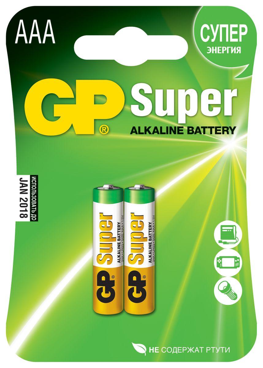 Набор алкалиновых батареек GP Batteries Super Alkaline, тип АAА, 2 шт2902Батарейки GP Super Alkaline прекрасно подходят для увеличивающейся потребности в источниках питания для устройств повседневного использования. Идеальное соотношение цена/качество. Надежный продукт широкого спектра применения, подходящий для потребителей всех возрастов. * Увеличенная продолжительность работы * Огромный ассортимент типоразмеров * Длительный срок хранения (до 7 лет)